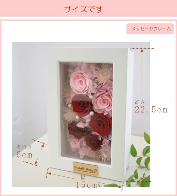 message_f-3.jpg