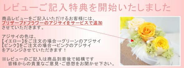 siawase_kobune10.jpg