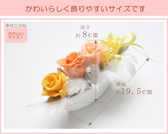 siawase_kobune3.jpg