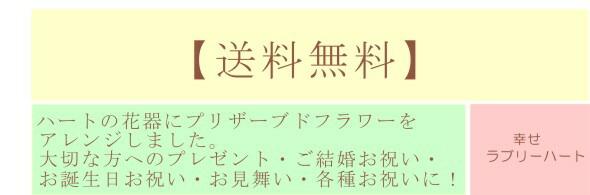 siawase_lovely1.jpg