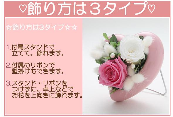 siawase_lovely100.jpg