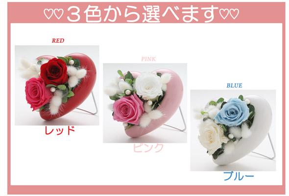 siawase_lovely101.jpg