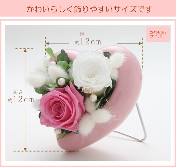 siawase_lovely2.jpg