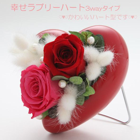 siawase_lovely_main.jpg
