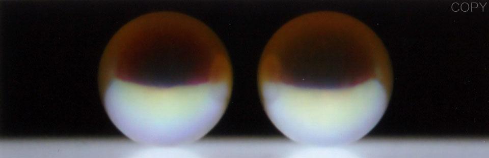 オーロラ花珠 アコヤ真珠イヤリング(またはピアス) S516021 オーロラ画像