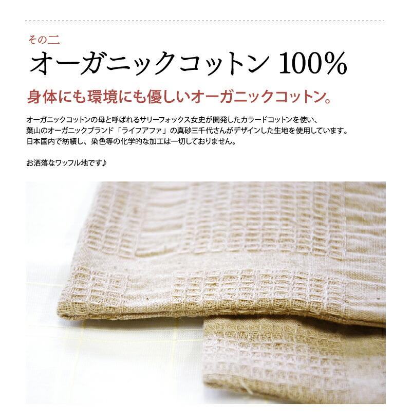 布ナプキン 布ライナー オーガニック おりもの ライナー セット 日本製 華布 福袋 おりものライナー
