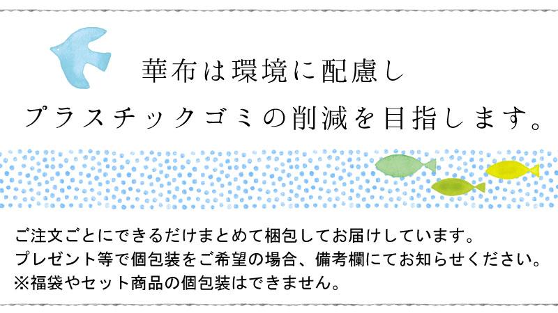 パッド マスク 母乳 【楽天市場】マスクインナー 華布