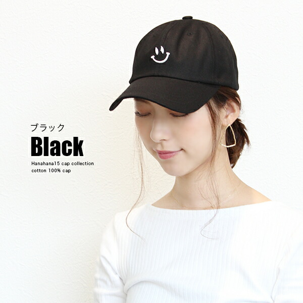 【Cotton Cap】