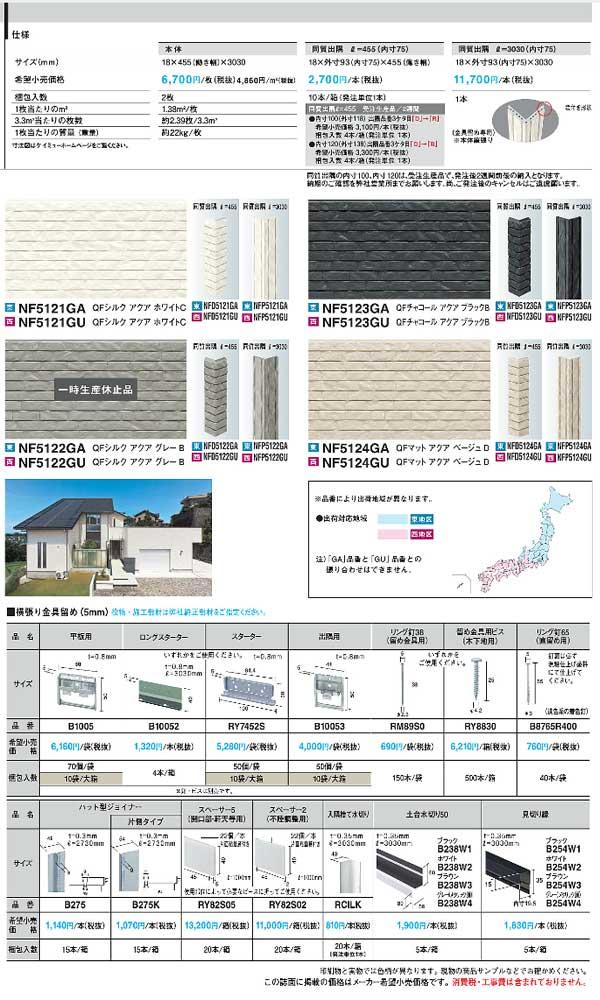 木製モールディング A型サンメン R118A50AY 内装用 みはし株式会社 サンメントアール