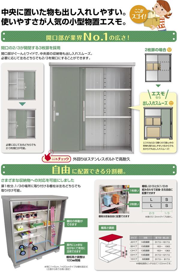 yodo_mini_k04.jpg