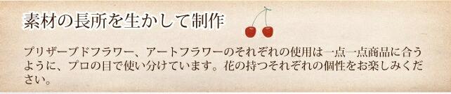 2013keiro-size03.jpg