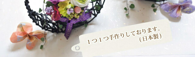 2013keiro-size05.jpg