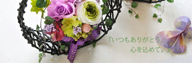 keirou_pu03.jpg