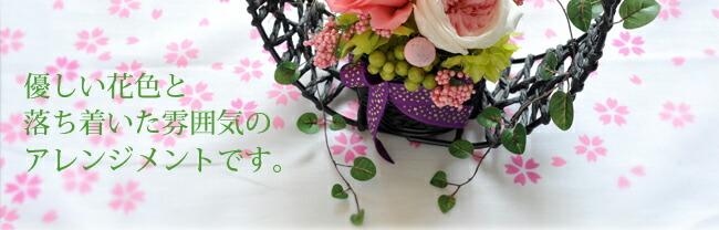 keirou_pu05.jpg