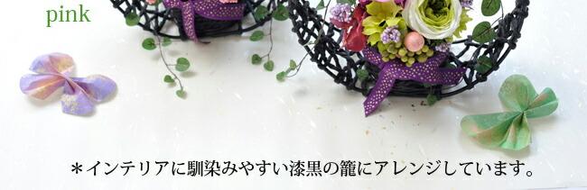 keirou_pu09.jpg