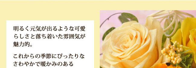 yuikay04.jpg