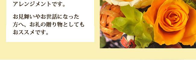 yuikay05.jpg