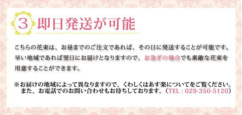 ピンク百合ゆりユリの花束ギフト母の日