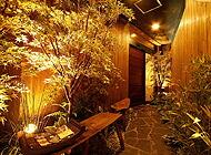 博多華味鳥 福岡 祇園店