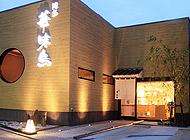 博多華味鳥 福岡 那の川店