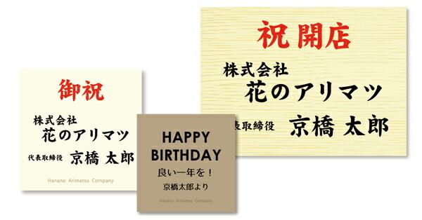 メッセージカード・木札画像