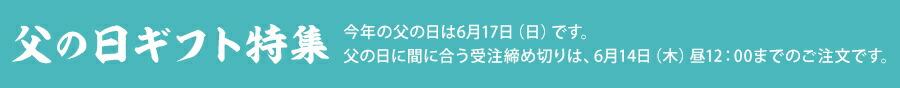 花の舞オンラインショップ:静岡県の地酒(日本酒・焼酎)
