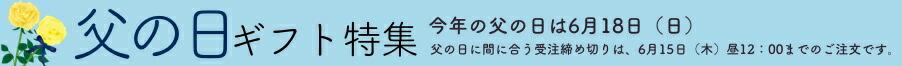 静岡の地酒 花の舞酒造:静岡県の地酒(日本酒・焼酎)