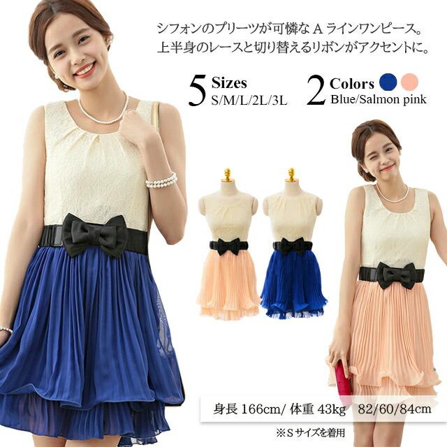 Mドレス4_6702