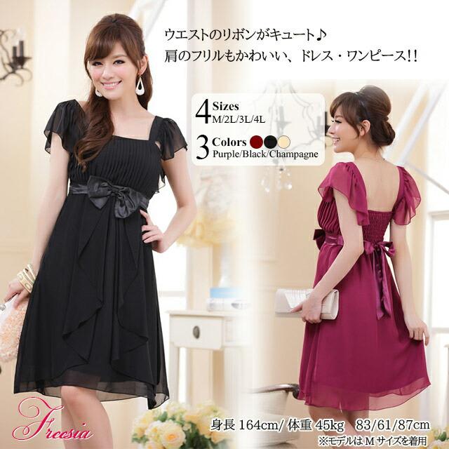 Mドレス2_9303