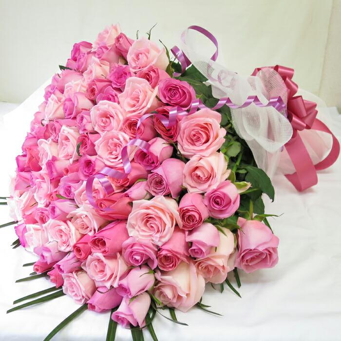 ピンクミックス バラ100本花束