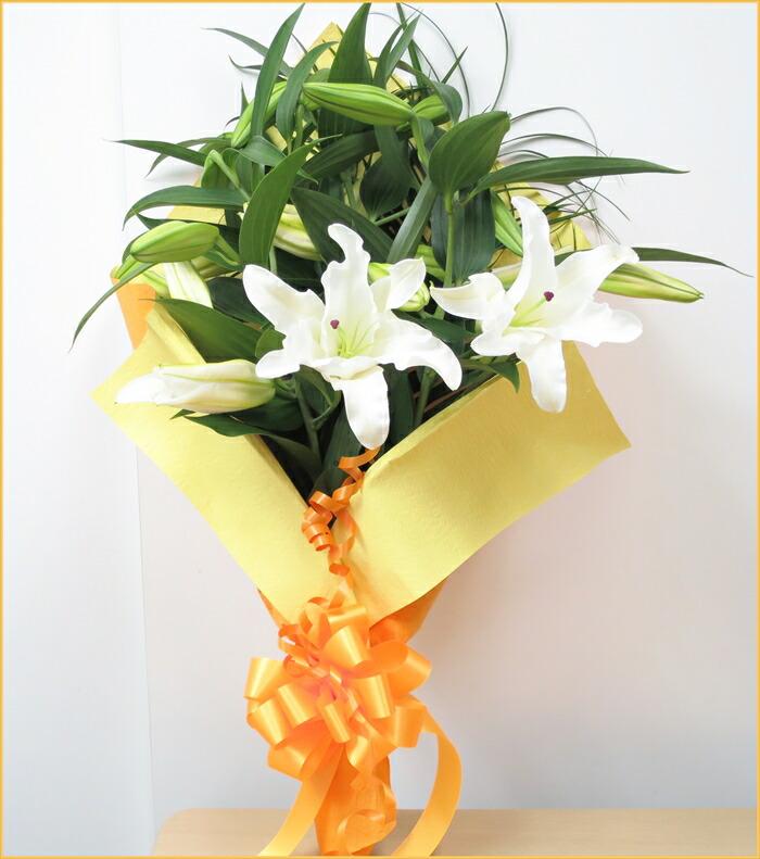 カサブランカを花束にして贈る