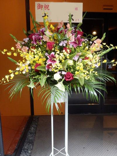 お祝い立花