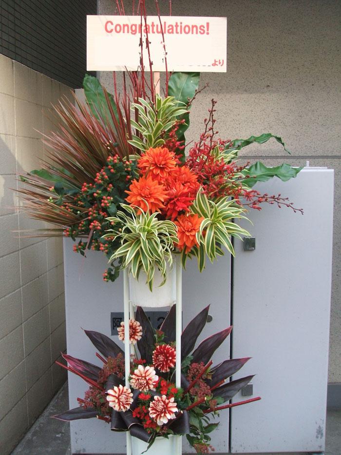 劇場祝い花