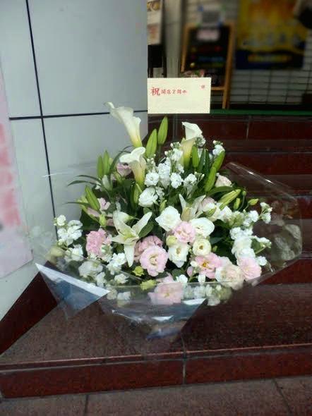 俳優へ贈る花