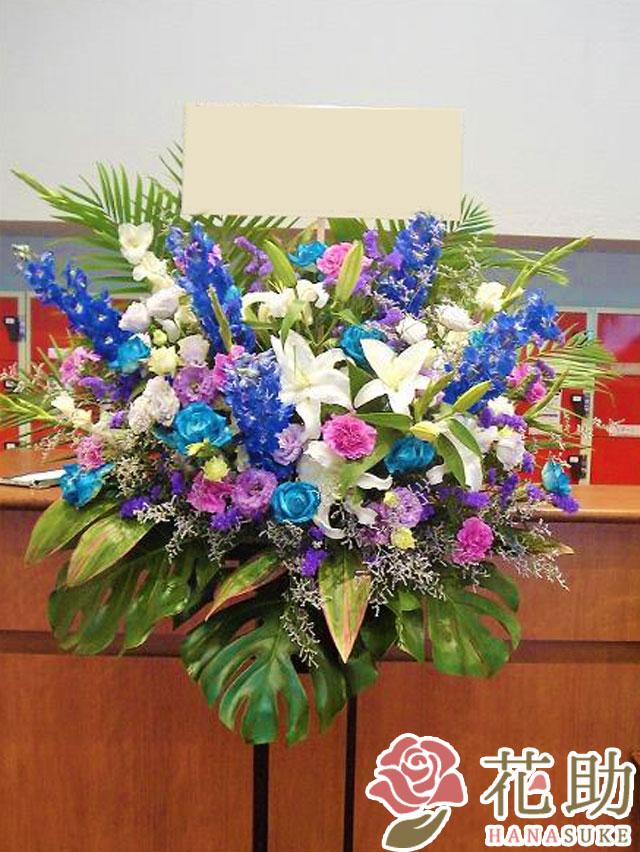 青バラ入りスタンド花、御祝