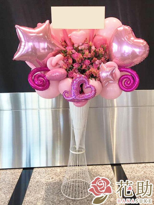誕生日祝いバルーンスタンド花