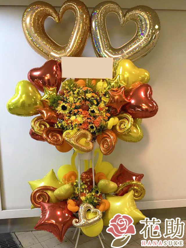 バルーンスタンド花