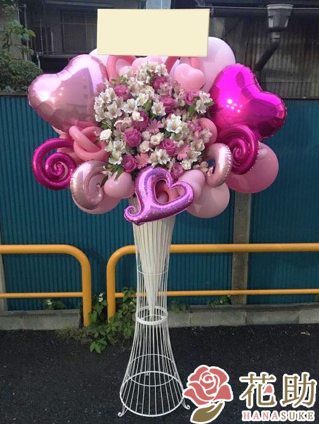出演祝い バルーンスタンド花