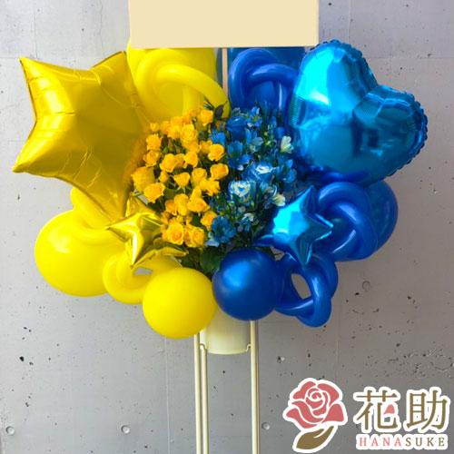 2色スタンド1段20,000円
