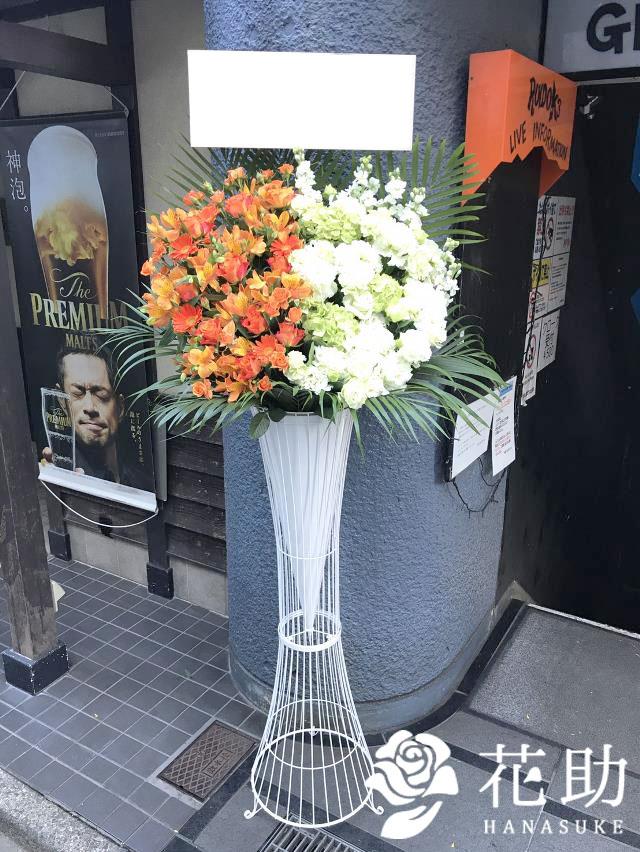 スタンド花メント、御祝