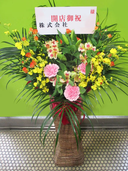 引越祝いのスタンド花