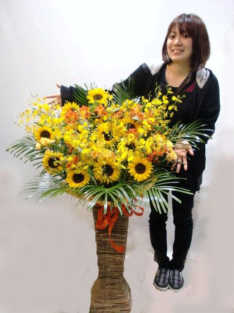 開院祝い向日葵ギフト