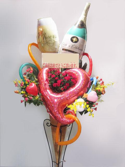 開店祝いの風船と花のスタンド花