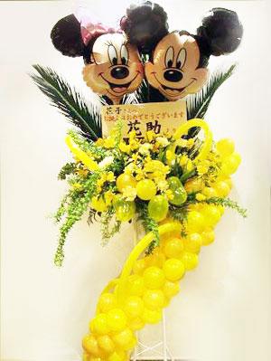 お祝いスタンド花 バルーンと花