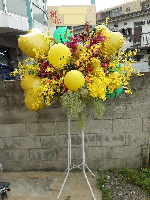 風船付きスタンド花 お誕生日祝い
