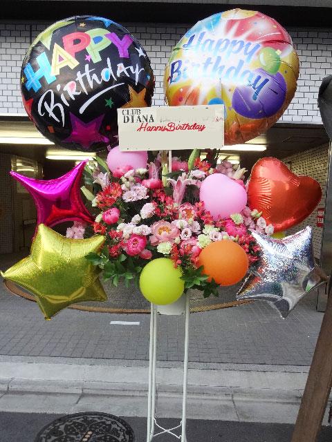 風船と花のスタンド花