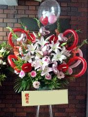 開店祝い 風船と花 スタンド花