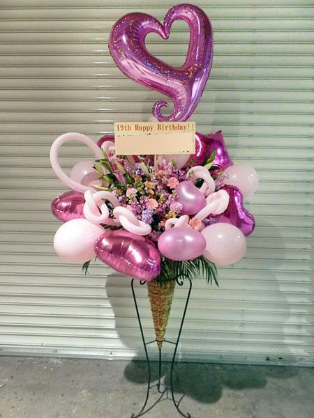 お誕生日祝いバルーンスタンド花