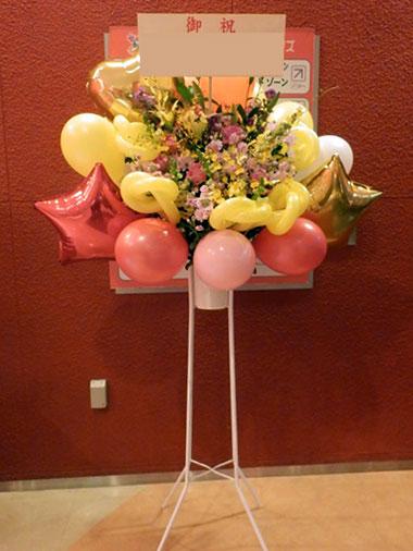 キャバクラ バルーンスタンド花