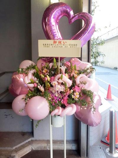 キャバクラ 誕生日祝い スタンド花
